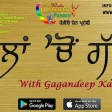 12 APR 21 -SHOW-GALLAN CHON GALL-TOPIC-AASH UMEED-BY-GAGANDEEP KAUR