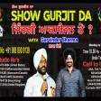 06-05-2021 Show Gurjit Da Zindgi Oxygen te