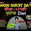 2021-10-08 #showgurjitda #Khurak #punjabifood #food #radiochannpardesi
