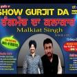 2021-09-13 #ShowGurjitda#theaterartist #MalkiatSingh #theatre #writer
