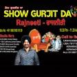 15-3-2021 Show Gurjit Da Rajneeti