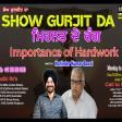 #ShowGurjitDa #mehantderang #importanceofHardwork