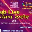 Punjab Live 25 2020