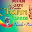 Punjabi Sath by GURPREET SINGH CHAHAL WITH PARMINDER SINGH PHULLANWAL 18 SEP 2021