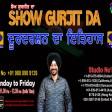 Show Gurjit Da Doordarshan Da Itihas