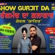 2021-09-21#showgurjitda #kewalkadir #theatre #writer #play