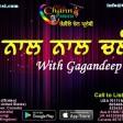 Sadde Naal Naal Challo Ji  By Gagandeep Kaur
