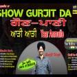 2021-09-24#showgurjitda #gaunpanni AadiAadi