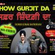 2021-10-12 #ShowGurjitDa # zindgai da #safar #travel #life #SudhirKumarBathindian