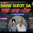 2021-09-15 #ShowGurjitDa #khurak  #eat #roti #sehat