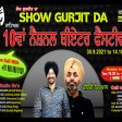 2021-09-27#Showgurjitda #theaterfestival  #theatre #natakacademy #NATYAM  #play