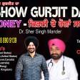 02-04-2021 Show Gurjit Da Kidney Dr. Sher Singh mander