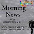 4 AUG 21 MORNING NEWS