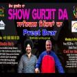 27-04-2021 Show Gurjit Da Cycle Mittra Da