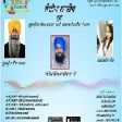 29 APR 21 -PROG-SANDEEP LIVE SHOW-BY-GURPREET SINGH CAHAL AND GAGANDEEP KAUR