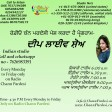 2 MAY 21 -DEEP LIVE SHOW-BHUJARTAN-BY-GAGANDEEP KAUR