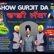 2021-08-24 #showgurjitda #DhadiJatha #Nazamjit Kasamjit Singh