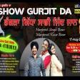 2021-08-17 #ShowGurjitDa #bhangra #gidha