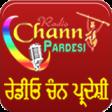 Sukhnaib Sidhu Show  16 Jan 2020 Pro Sarchand Singh Parmvir Baath