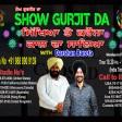 29-04-2021 ShowGurjitDa Corona School Education DarshanBareta