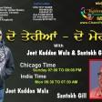 DO TERIAN DO MERIAN (Sandeep Nu Yaad Kardean )2021-04-18.190029