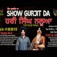 22-3-2021 Show Gurjit Da Hari Singh nalwa