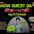 2021-09-23 #ShowGurjitDa #FarmaishAapDi #GAUNPANI
