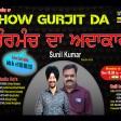 2021-10-05.#showgurjitda #theaterartist #Sunilkumarr #theatre #writer #play
