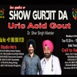 26-3-2021 Show Gurjit Da Uric Acid Dr.Sher Singh Mander