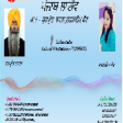 17 APR 21 -PUNJAB LIVE -BY-GAGANDEEP KAUR AND GURPREET SINGH