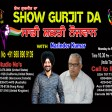 05-05-2021 Show Gurjit Da Youth #NojwanEkta