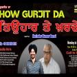 2021-10-06 #showgurjitda #festival #indianfestival #money