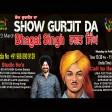 23-3-2021 Show Gurjit Da Bhagat Singh
