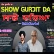 2021-09-08. #ShowGurjitDa #Sadedariya #panjdariya #Water #lifestyle