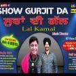 2021-09-07#ShowGurjitDa #lalkamal #punjabimusic #musicdirector