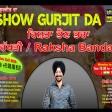 2021-08-20 #showgurjitda #RakshaBandhan #rakhi