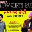 03-3-2021 Show Gurjit Da Jaspal bhatti