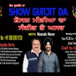 28-04-2021 Show Gurjit Da Social Media Music