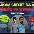 2021-10-18 #ShowGurjitDa #theaterartist #ParveenSharma #writer #Actor