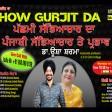 2021-09-28 #ShowGurjitDa #Punjabiculture #punjabipehrava #ritiriwaj #wedding