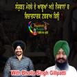 #ShowGurjitDa Bholla Singh GillPatti