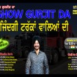 2021-09-06  #ShowGurjitDa #truck #truckdriver #trucklife