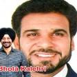 Gurjit Show lohri Bhola Kalehri